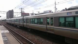 223系快速電車…はりきって通過中‼️   JR摂津富田駅にて‼️