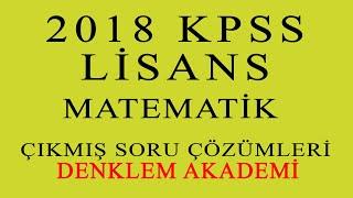 2018 KPSS Lisans Matematik Çıkmış Sorular