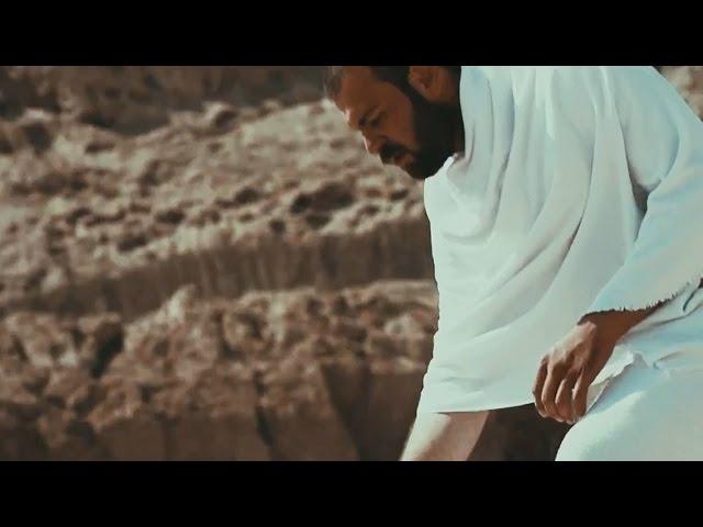 Jezik kamenja (Arefat)/زبان سنگ