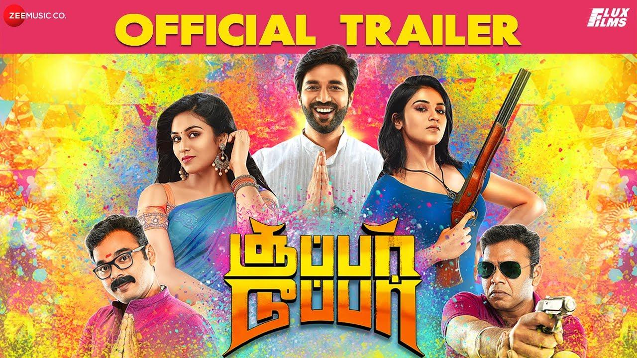 SUPER DUPER | Official Trailer | Dhruva | Indhuja | Shah Ra | AK | Flux Films | August 2019 #1
