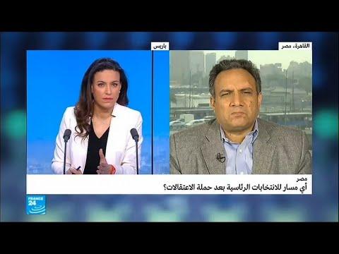 مصر.. أي مسار للانتخابات الرئاسية بعد حملة الاعتقالات؟  - نشر قبل 23 ساعة