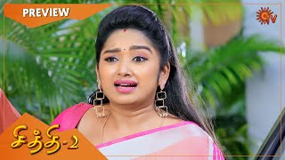 Chithi 2 - Preview | Full EP free on SUN NXT | 3 May 2021 | Sun TV Serial