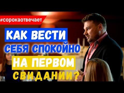 Юлия Тимошенко в тюрьме - запись скрытой  камерой