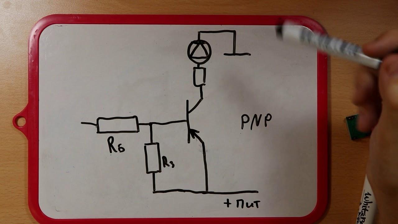 Ключевой режим работы транзистора  Схема с общим эмиттером