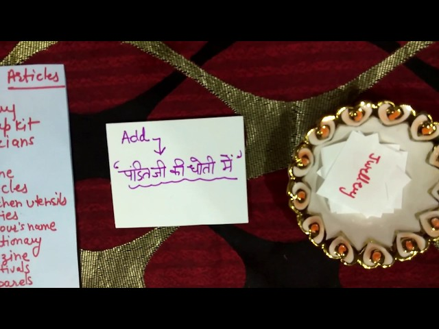 very funny naughty one minute ladies kitty party game | pandit ji game |