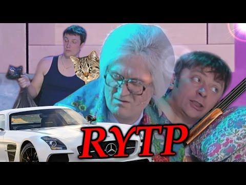 Уральский Игорь | RYTP