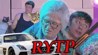 Уральский Игорь | RYTP(