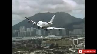 Падения самолетов нарезка неудачи