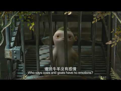 Wuba Crying Lovely Monster