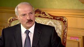Лукашенко о Навальном: если бы он был белорусским оппозиционером, я бы его никогда не посадил