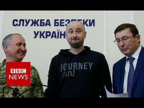 BREAKING NEWS: 'Murdered' Russia journalist is alive - BBC News