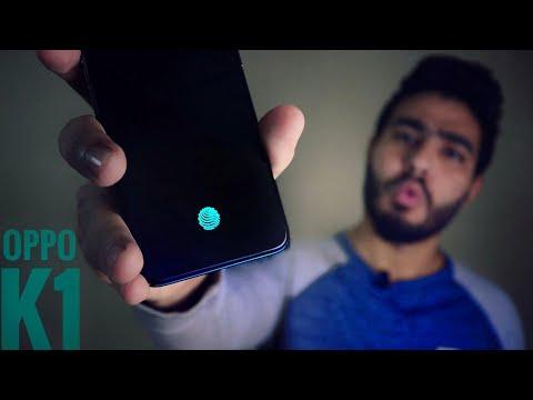OPPO K1 review |  هاتف ببصمة تحت الشاشة و ارخص من ٥٠٠٠ جنيه