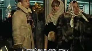 Larisa Mondrus_Prosnisj i poj_Subtitles.avi