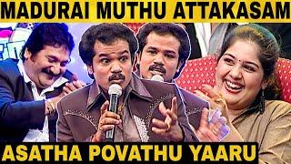 APY 24 | Madurai Muthu | Kovai Guna
