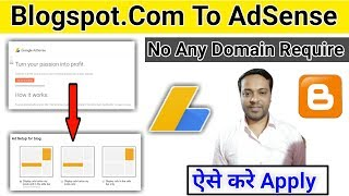 How to Link Blogger to Google AdSense Step by Step In Hindi - 2019 | Blogspot.com To AdSense