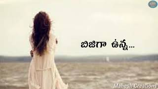 Heart touching emotional love failure WhatsApp status video Telugu ||Maheshcreativeworks ||