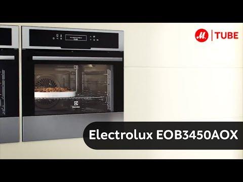 Встраиваемый независимый электрический духовой шкаф Electrolux EOB 8751 AOXиз YouTube · Длительность: 4 мин2 с