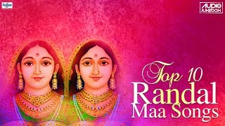 Top 10 Randal Maa Songs Jukebox | Randal Maa Na Garba | Gujarati Garba Songs 2015