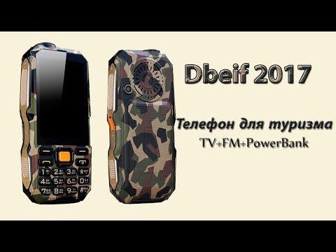 Телефон с ТВ (Dbeif D2017)