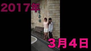 【チャンネル登録よろしくお願いします!】 2017年3/4(土)開催 宮村優...
