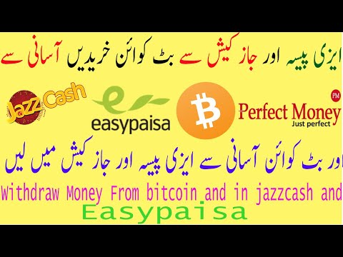 How To Buy & Sell Bitcoin In Pakistan In 5 Minutes | EasyPaisa MobiCash | Easiest Way To Buy Bitcoin