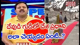 India Is In Danger Zone With Modi | Modi Playing Drama Only Fo…