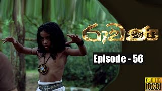 Ravana | Episode 56 15th June 2019 Thumbnail