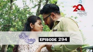 Neela Pabalu | Episode 294 | 27th June 2019 | Sirasa TV Thumbnail