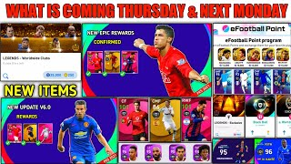 What's Coming Thursday and Next Monday | New Update & New Iconic Legends | Epic Rewards In Pes 2021