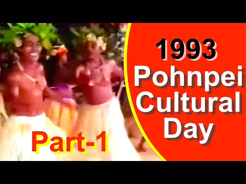 Pohnpei Cultural Day, 1993 (Part 1)