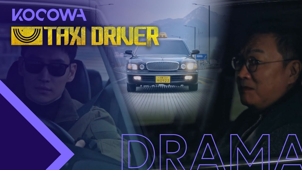 Who are you? What are you?! [Taxi Driver Ep 1]