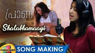 shalabhamaayi-song-making-praana-movie-nithya-menen-shilpa-raj-arunvijay-bk-harinarayanan