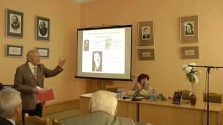 Тверское педагогическое краеведение Презентация (часть 2)