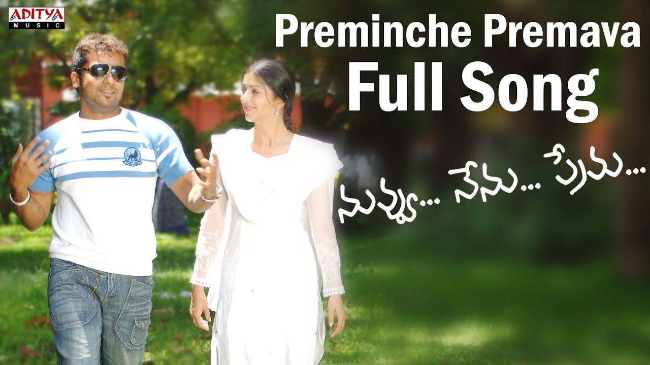 Preminche Premava Full Song II Nuvvu Nenu Prema Movie II ...
