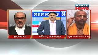 Manoranjan Mishra Live: Odisha Budget- Mysterious