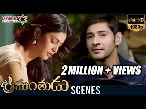 Mahesh Babu Sees Shruti Haasan | Srimanthudu Movie Scenes | Jagapathi Babu | Koratala Siva | DSP