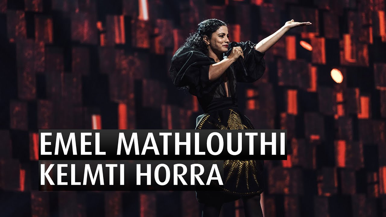amel mathlouthi kelmti horra mp3 gratuit