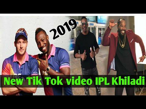 IPL Khiladi New Tik Tok video || Chris Gayle | Andre Russel | Sarfaraz Khan | David Miller | Bravo