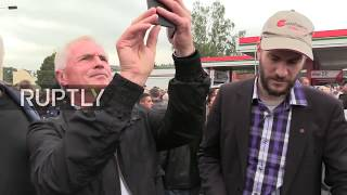 Live from Chemnitz as right-wing calls for protest during minister visit