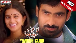Yeamindhi Saaru Video Song - Bhadra Video Songs - Ravi Teja, Meera Jasmine