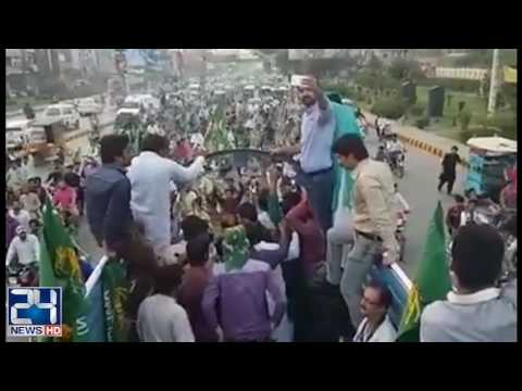 Firing at PML N rally in Faisalabad by Workers of PML N