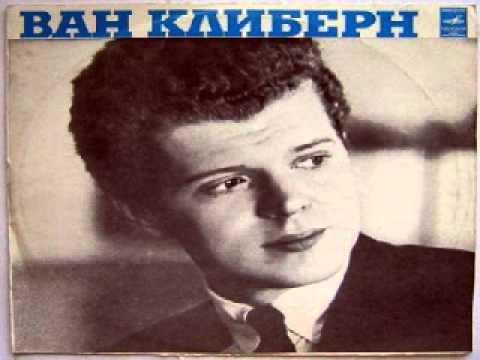 Ciaikovskij Piano Concerto n 1 Van Cliburn, Istvan Kertesz, RIAS Berlin (Live) I mov.wmv