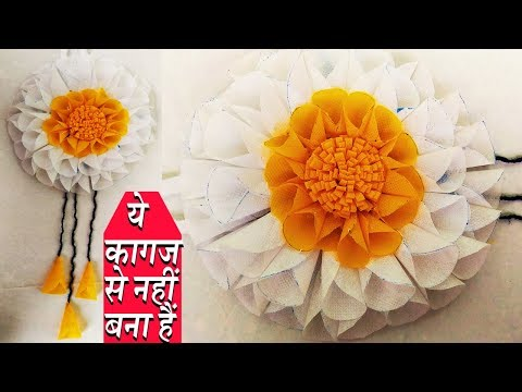 Very Easy And unique wall hanging || How to Make Wall Hanging||How to Make shopping bag Wall Hanging