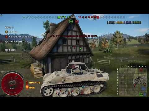 World of Tanks  絶望的状況から逆転した2両がいるってよ⁉