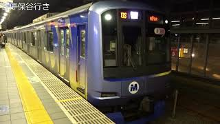 【種別幕がフルカラーLED】横浜高速鉄道Y500系 Y513編成 種別幕フルカラーLED