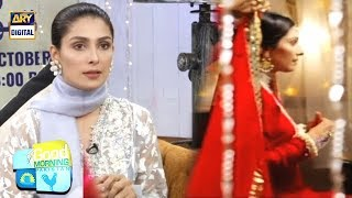 Actress 39Ayeza Khan39 tells about playing a character in 39Thora Sa Haq39