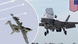 五角大廈將讓F 35與A 10戰鬥機比武對決