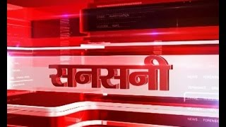 Sansani: Wife indulges in extra-martial affairs, Dewar kills himself inorder to bring out the truth