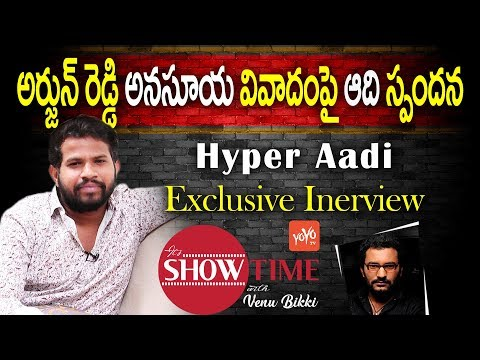 Jabardasth Hyper Aadi Exclusive Interview | Its Show Time With Venu Bikki | Celebrity Talk | YOYO TV