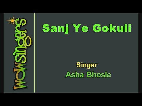 Mendichya panavar karaoke track instrumental song download.